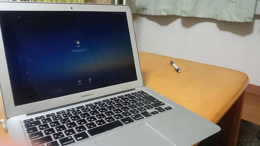 半年待ち続けたMacBookの注文がキャンセルになった話