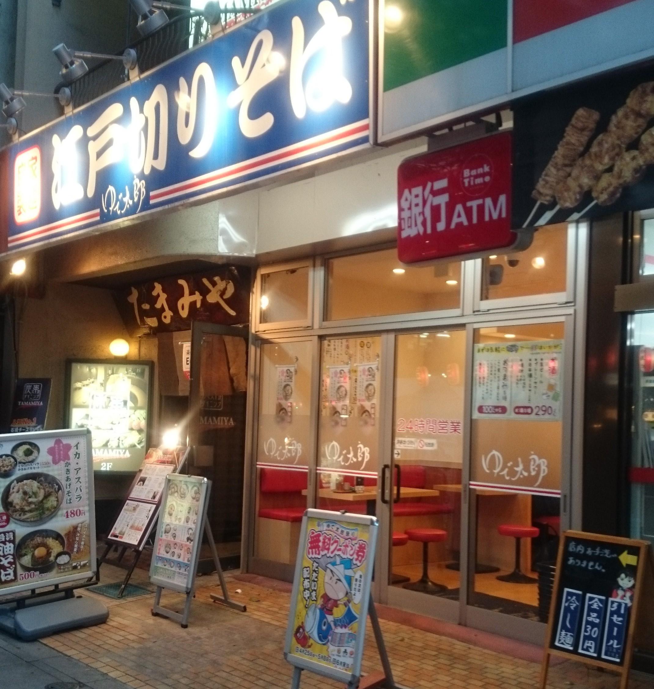 「ゆで太郎」で麺をすする