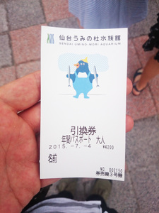 20150704_12