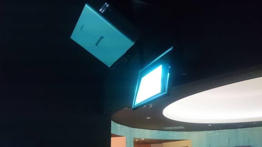 うみの杜水族館マニアック「プロジェクタ」