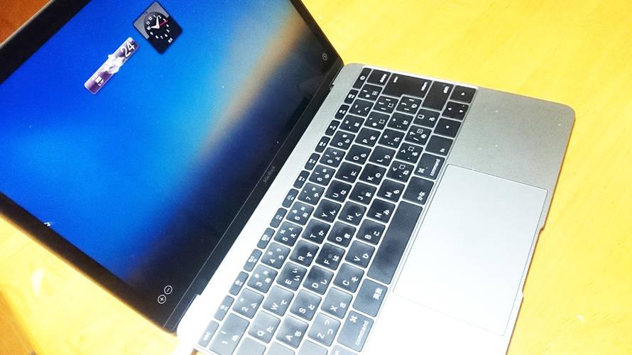 新型MacBook4ヶ月目!個人の感想に満ちあふれた勝手レビュー