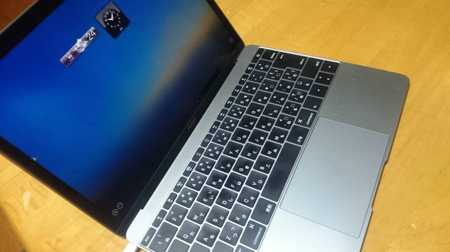 はっきり言ってMacなんて不要です!Windowsを買いましょう