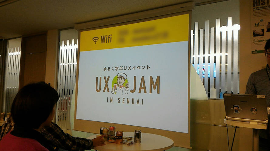 ユーザ体験を考えるイベント「UX JAM in SENDAI」に参加してきました
