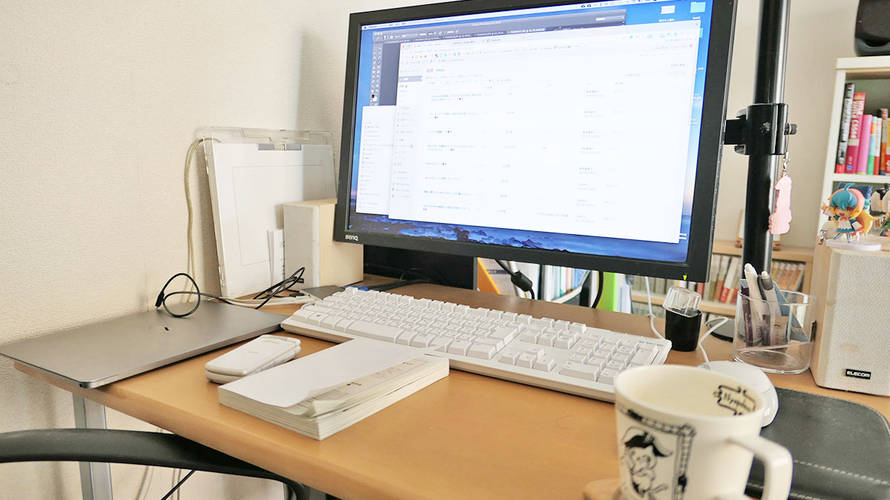 MacBookを拡張してメインPCにすると充分すぎるほどに充分だった。