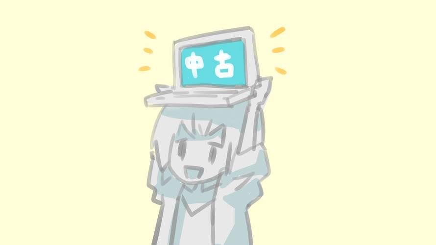 PCを抱えるコヨイ
