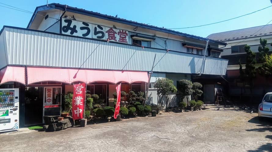 「みうら食堂」仙台にある昭和の雰囲気漂う食堂に行ってきました