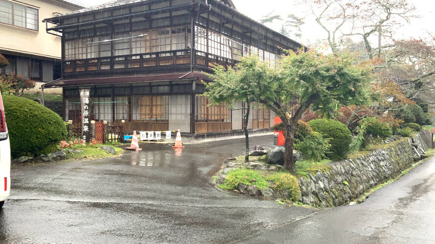 松島の穴場「湯の原温泉・元湯 霊泉亭」 の情報まとめ。営業時間など。