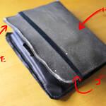 3年ほど薄い財布Tenuis2を使い込んだので振り返る。