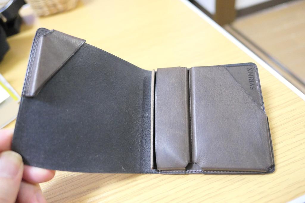 HITOE Fold 開いた画像