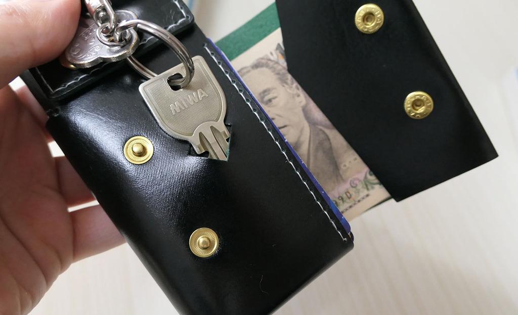 鍵のポケット