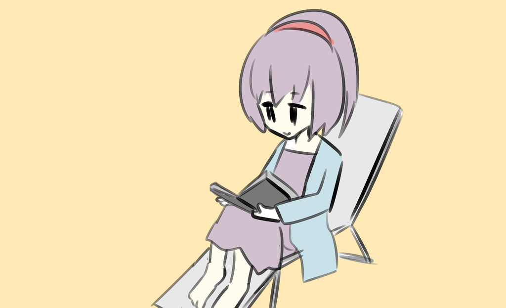 本読むコヨイちゃん